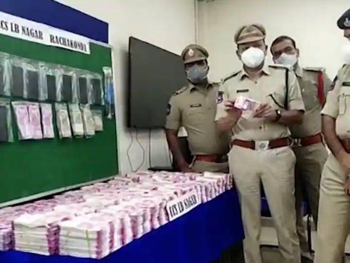 ज्योतिष निघाला 18 कोटींच्या नकली नोटांचा मालक, नोकराच्या चोरीमुळे भांडाफोड