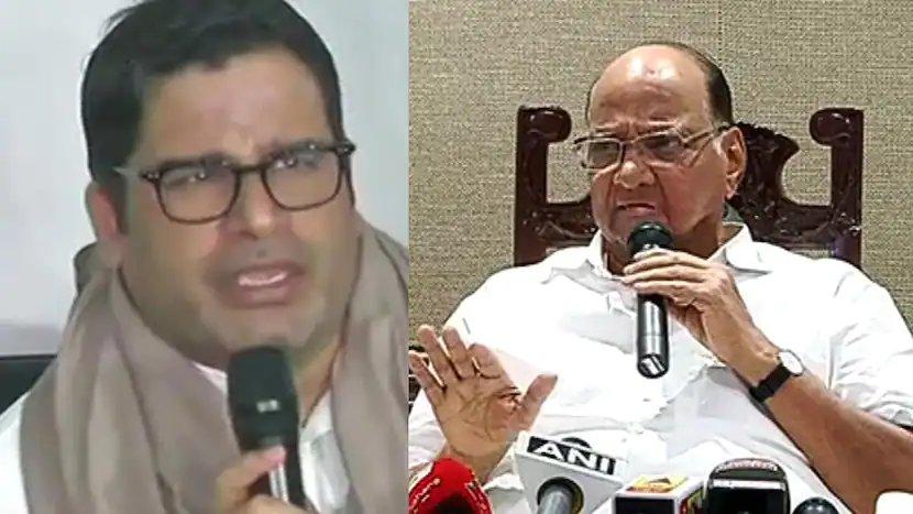 Prashant Kishor And Sharad Pawar Meet Over At Delhi