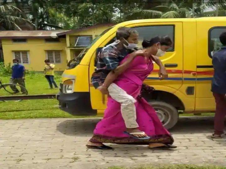 Assam : समाजाची संवेदना हरपली! कोरोना पॉझिटिव्ह सासऱ्याला पाठीवर घेऊन सुनेवर दोन किलोमीटर पायपीट करण्याची वेळ