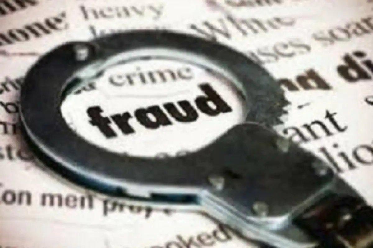 पुण्यातील तरुणाला मुंबईतील दोघांनी फसवलं; संचालक पद देण्याच्या बहाण्यानं 30 लाखांचा गंडा | Crime