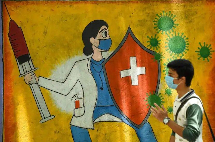 लसीकरण मंदावल्याचा फटका; भारतात आतापर्यंत 4 लाखांहून अधिक लोकांचा मृत्यू